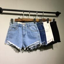 宽松200斤热裤 女夏毛边胖mm加肥加大码 前短后长白色高腰牛仔短裤