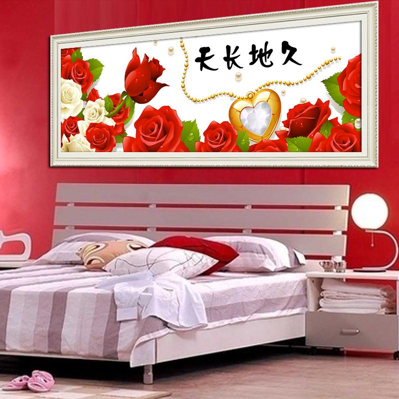 精准印花婚庆十字绣结婚喜庆系列卧室丝线天长地久十字绣玫瑰花款