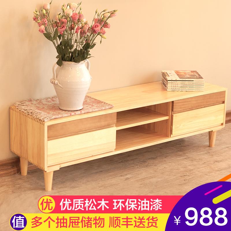 日式实木电视柜小户型松木原木地柜简约现代客厅家具
