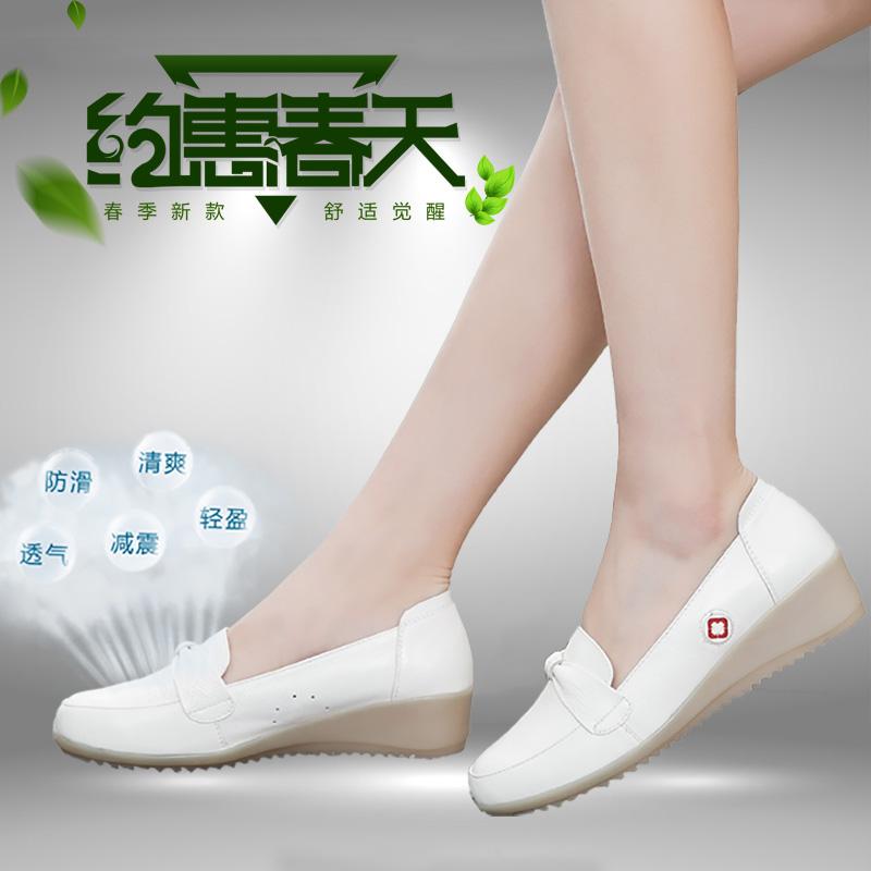 夏季工作底浅口白色平底牛筋坡跟莲花单鞋妈妈护士