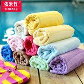依米竹毛巾竹浆竹纤维毛巾竹炭吸水洁面巾成人儿童婴儿洗澡洗脸巾