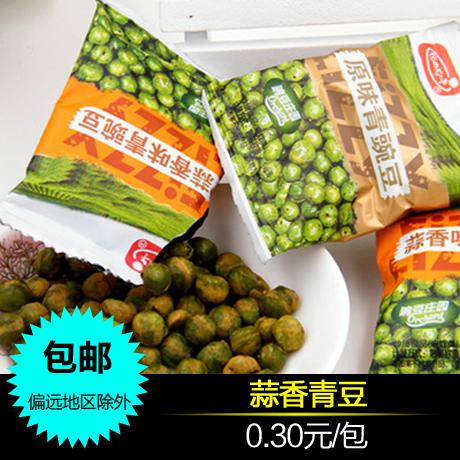 【满60袋23省包邮】甘源出品--花の心子牛肉味青豌豆