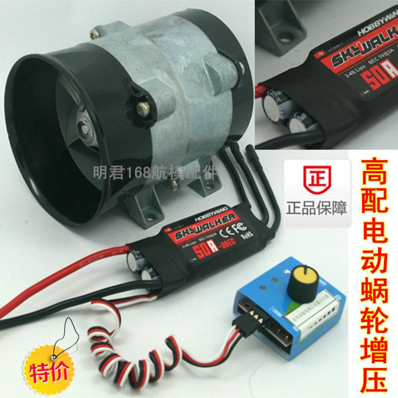 汽车改装 高配大功率电动涡轮增压器 12V 16.5A 10CM超级暴力风扇