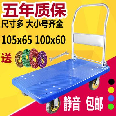 静音加厚平板车拖车折叠手推车拉货搬运车四轮家用小货车手拉塑料