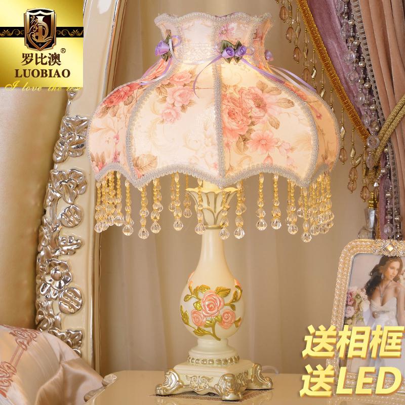欧式台灯卧室床头灯粉色温馨公主田园蕾丝奢华创意庆