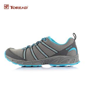 探路者春夏新款男士徒步鞋户外舒适透气跑鞋运动登山鞋TFAC81608