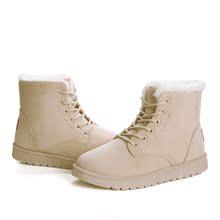 米奥女鞋2016正品代购缤娅旗舰店短靴女冬季平跟中筒靴马丁靴平底