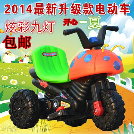 甲壳虫儿童电动摩托车儿童电动车三轮车电动童车带九灯MAVB39UA