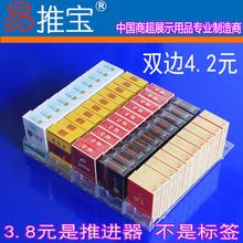 香菸自动烟架推进器推烟器烟架子超市便利店烟草展示柜卷烟展示架