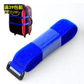130cm反扣式魔术贴拉杆箱打包行李带旅行捆绑带 日本正品 包邮