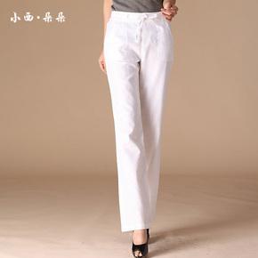 2015春夏季宽松通勤白色修身直筒亚麻休闲长裤子女士棉麻长裤