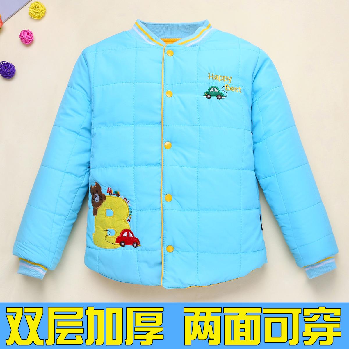 儿童装棉衣女童宝宝冬装234岁外套男童棉袄内胆冬季加厚羽绒棉服