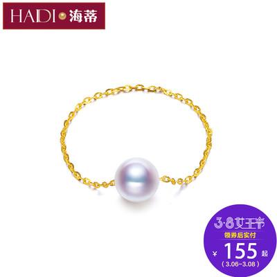 海蒂珠宝灵动5.5-6mm正圆强光Akoya海水珍珠戒指正品G18K金送女友