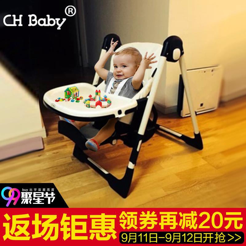 多功能儿童餐桌椅便携可折叠婴儿吃饭座椅宝宝椅子