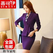 新款职业装女装套裙秋冬长袖西装套装女士正装酒店制服修身工作服图片