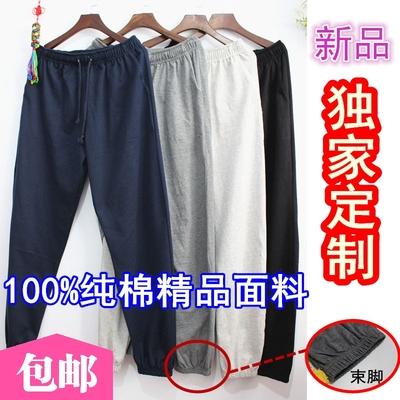 [新品半价] 独家定制 2016新品男睡裤100%纯棉宽松运动大码全棉中高腰家居裤