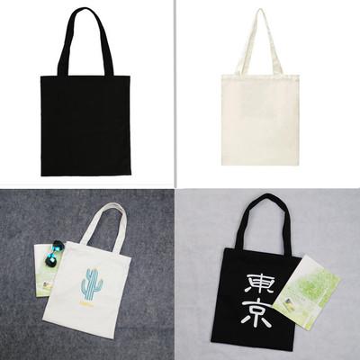 [卖家促销] 韩版简约纯色帆布单肩包男女环保购物袋纯黑纯白空白手绘文艺范潮
