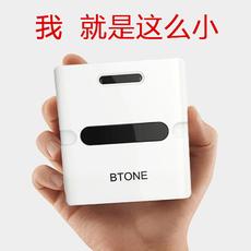 倍特源mini通用手机充电宝10000mAh毫安迷你便携式移动电源正品