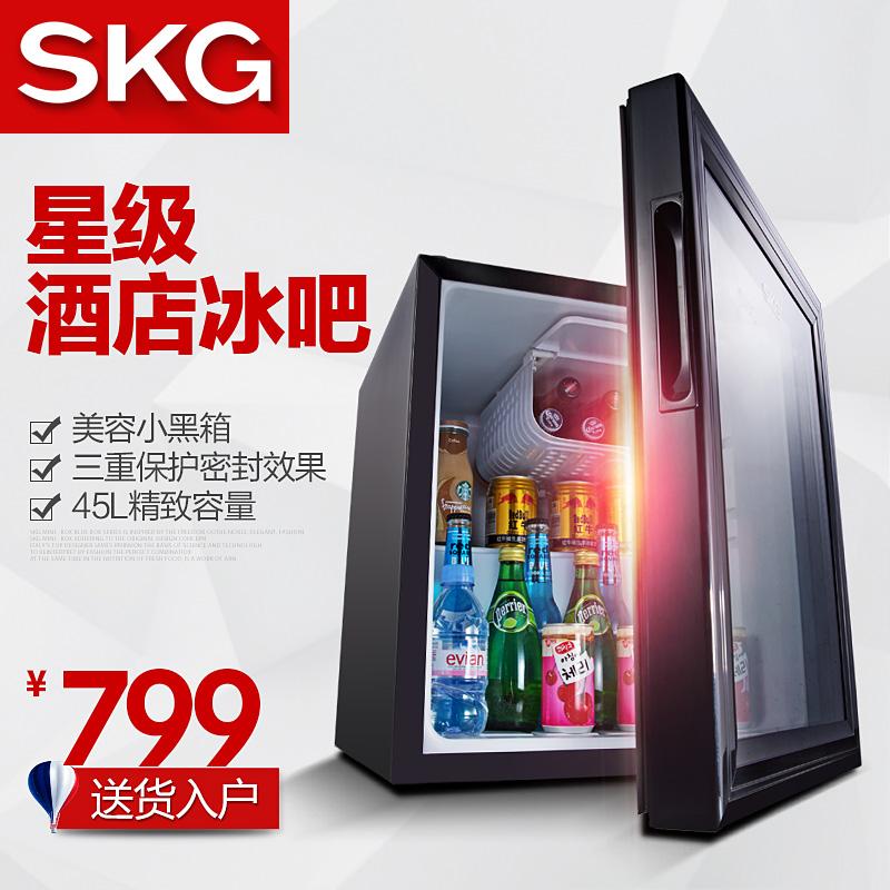 小冰箱 SKG DB3506 46升单门家用小黑箱 冷藏冷冻保鲜电冰箱包邮