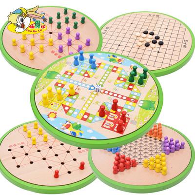 幼得乐跳棋飞行棋五子棋五合一木制益智力桌面游戏玩具