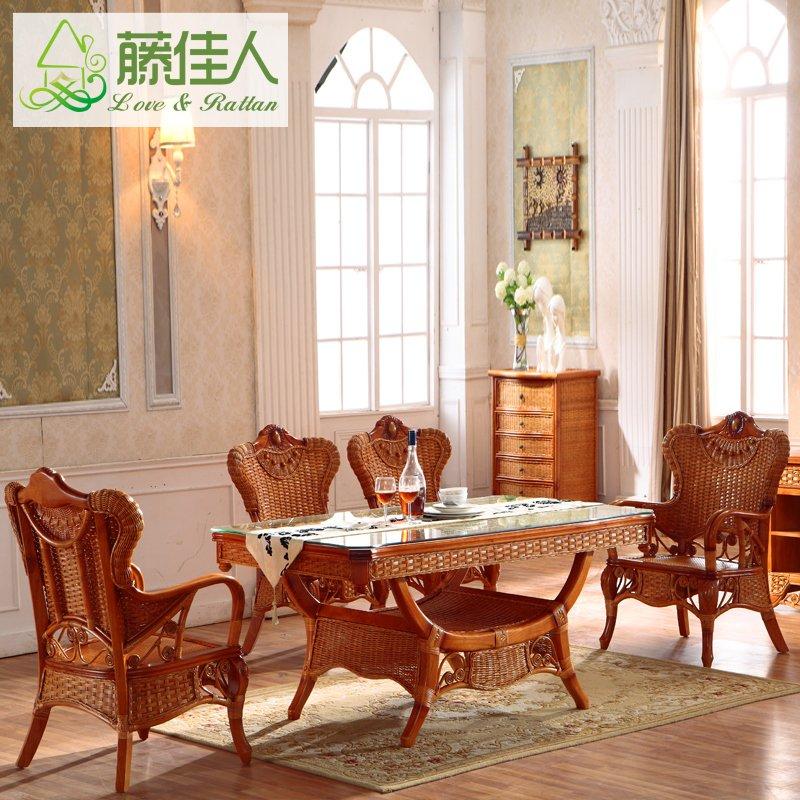 现货包邮/藤编餐桌椅组合一桌六椅藤家具餐桌餐椅组合件套餐桌椅