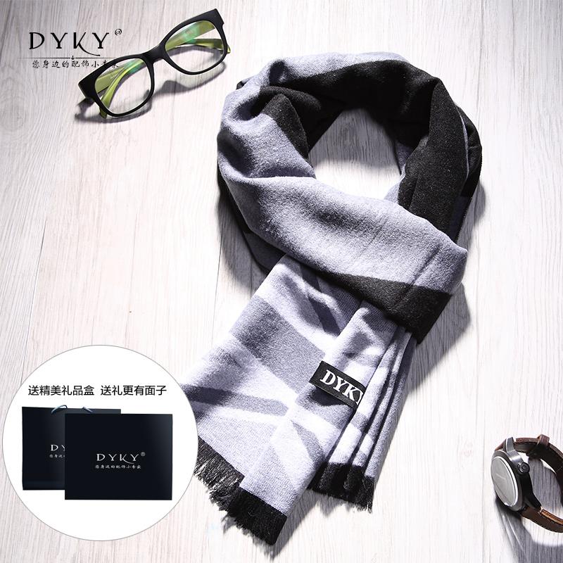 围巾男 冬季 男士加厚新款拼接毛线围脖 学生蚕丝保暖韩版围巾