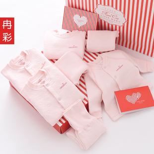 婴儿衣服纯棉套装新生儿礼盒秋冬男女宝宝满月刚出生母婴用品礼物