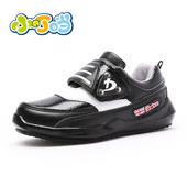 小叮当特价清仓春秋冬女童休闲鞋舒适中小童鞋儿童板鞋学生运动鞋
