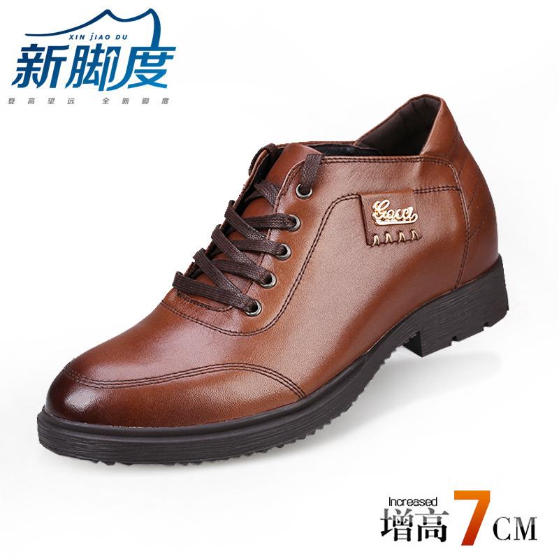 新脚度男式内增高鞋 商务皮鞋 增高7CM 休闲皮鞋 9918-1