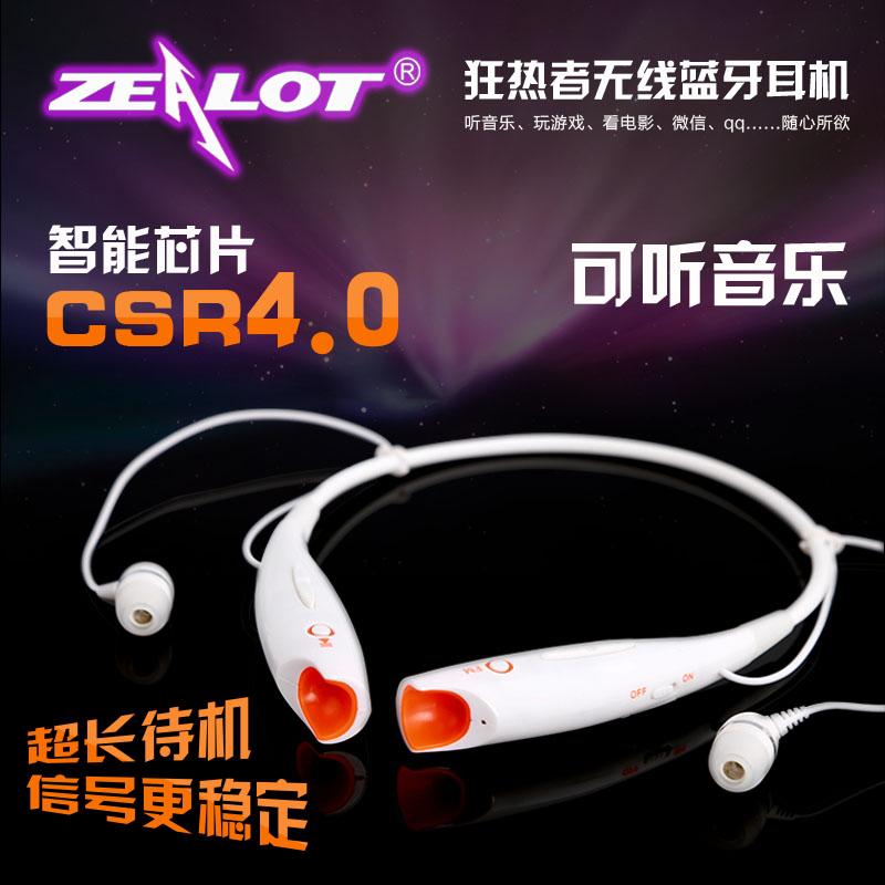 狂热者高品质双耳迷你无线立体声蓝牙耳机4.0入耳式手机通用型