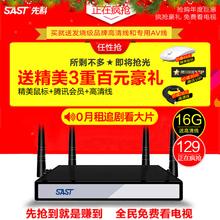 SAST/先科 A8核网络机顶盒安卓无线4K高清电视播放器wifi电视盒子