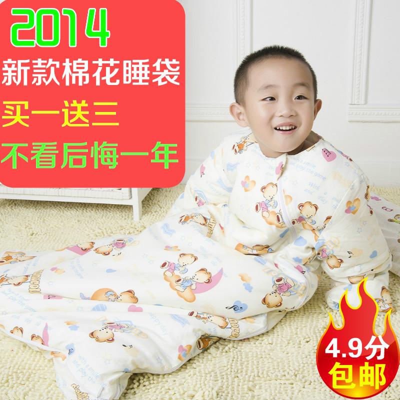 棉花婴幼儿睡袋可脱胆1-2-3-4-5岁新生儿童宝宝防踢被秋冬季加厚