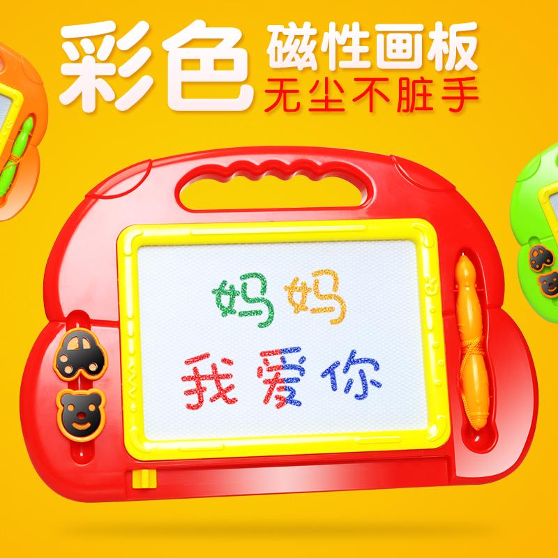 涂鸦写字板早教写板 中号磁性彩色画板 玩具益智 儿童擦除画板