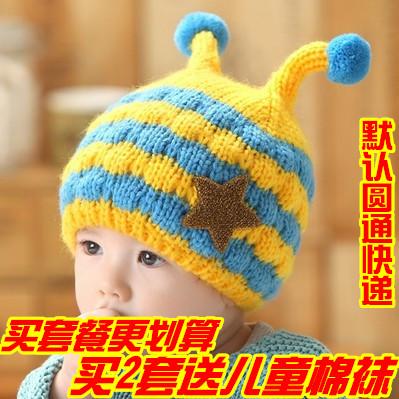 毛线加绒儿童帽
