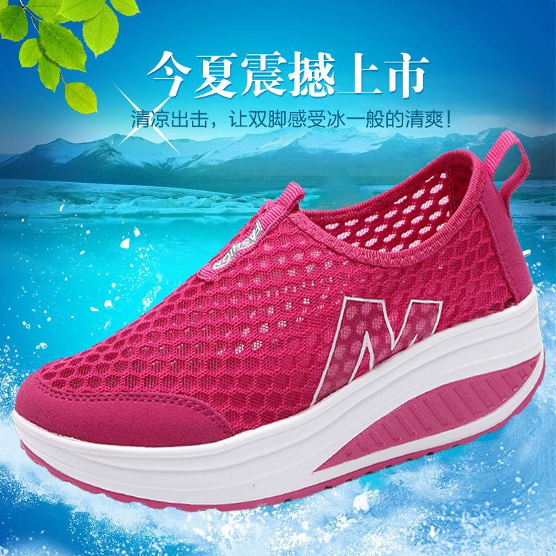 2015春夏新款运动休闲女鞋坡跟低帮网面透气套脚摇摇鞋