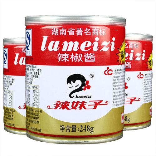 辣妹子辣椒酱248g克*3瓶猛辣型 湖南辣椒酱 辣妹子酱 罐头调味料