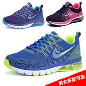 防滑耐磨 超轻减震专业训练网面运动跑步鞋 男女鞋 夏季透气羽毛球鞋