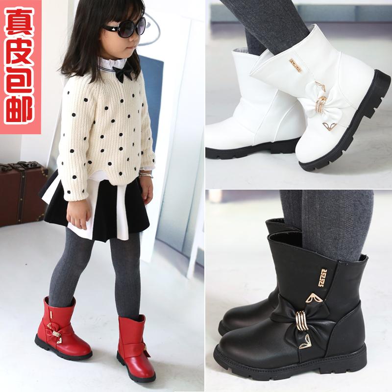 儿童靴子女童短靴真皮雪地靴牛皮鞋春秋单靴宝棉童鞋韩版公主