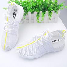 回力女鞋夏季透气网鞋女网面鞋休闲小白鞋运动低帮平底板鞋跑步鞋图片