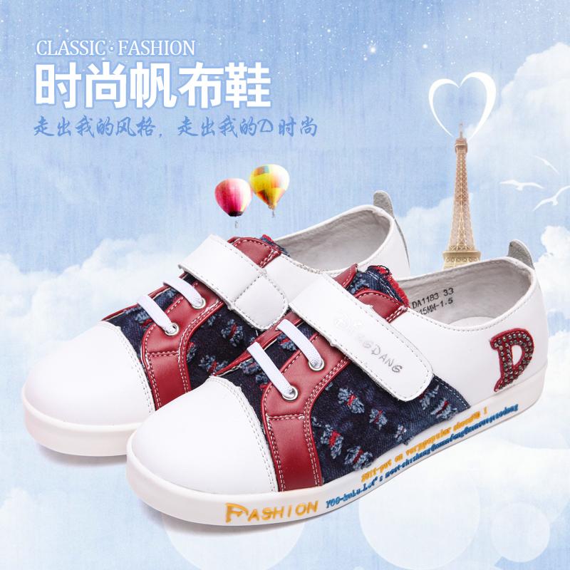 小叮当专柜正品 男女童帆布鞋 时尚儿童鞋 休闲板鞋 韩版运动鞋