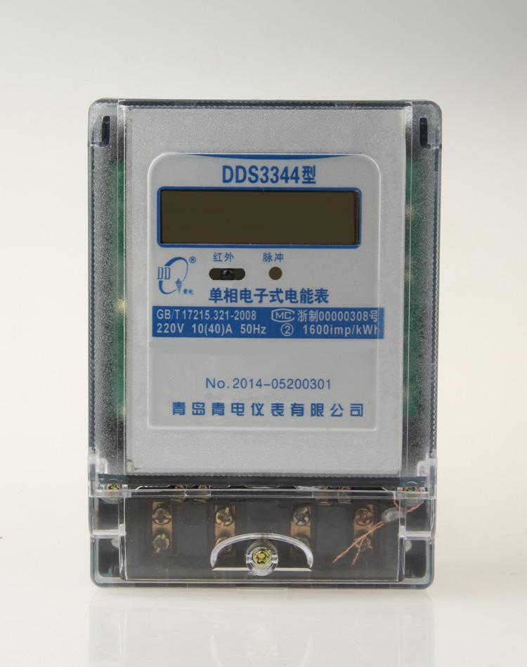 特价青岛青电DDS3344高精度A级单相家用电度表数字液晶显示电能表