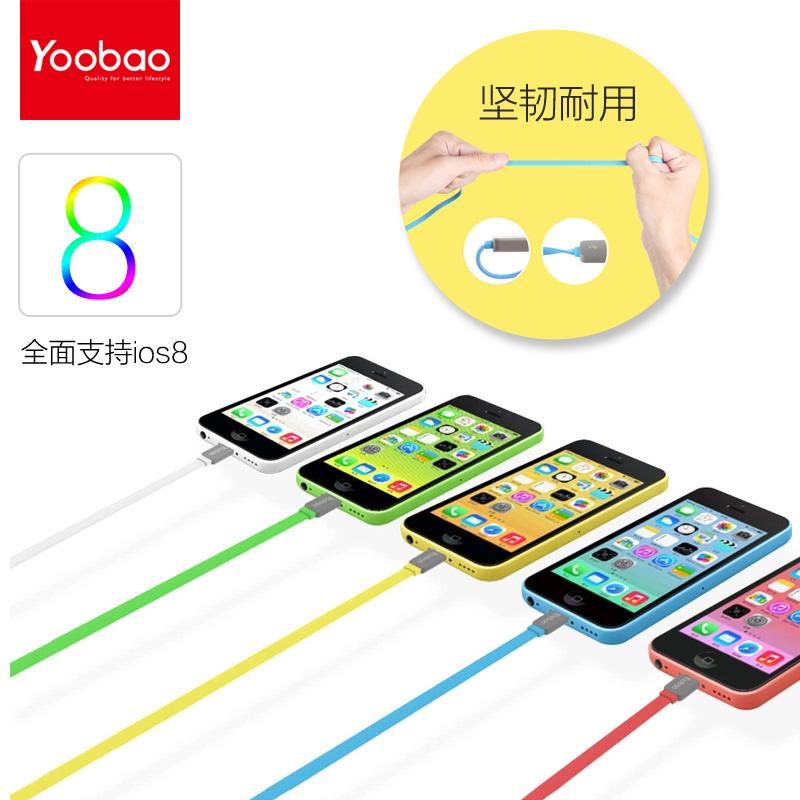 羽博 iPhone5数据线苹果5s面条线 iPhone5C 5S iPad4 Air充电器线