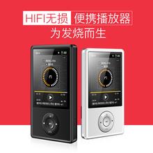 信海诺X11 mp3 mp4无损音乐播放器 有屏随身听插卡运动MP3 录音笔