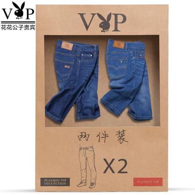 2件装 花花公子牛仔短裤男士直筒夏季薄款马裤商务修身青年五分裤