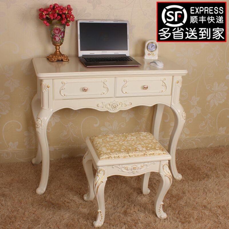 欧式书桌简约现代实木电脑桌创意卧室学生桌田园桌子