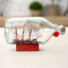 地中海瓶中船模型 摆件帆船玻璃海洋漂流瓶一帆风顺黑珍珠号手工