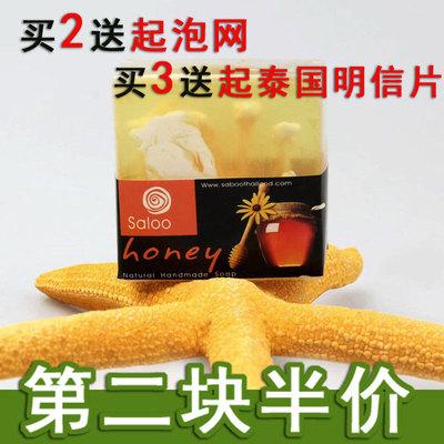[今日限五名] 泰国代购蜂蜜纯天然手工皂美白补水淡斑卸妆精油皂排毒养颜冷制皂
