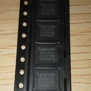 手机功放IC AP5200 功放芯片 QFN  AP5200芯片