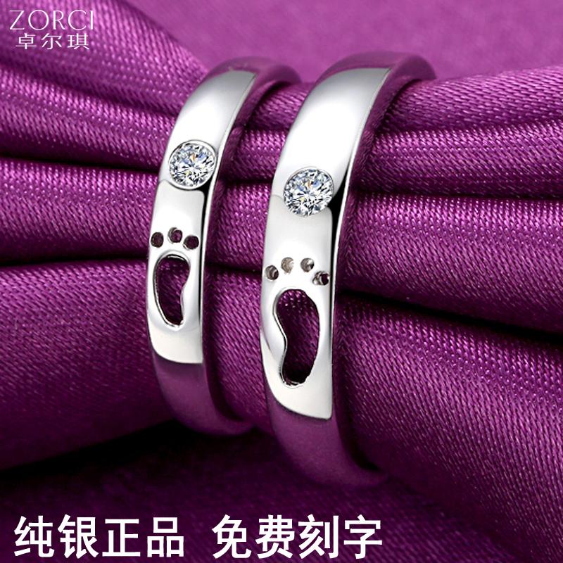 925银饰品情侣戒指一对男女脚印对戒韩版创意情人节生日礼物刻字