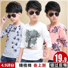 童装男童春款长袖T恤中大童圆领上衣男孩春季打底衫儿童新款体恤